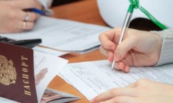 Классификация малоимущих семей