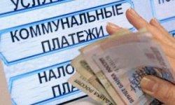 Какие документы нужны для оформления послеродовых выплат