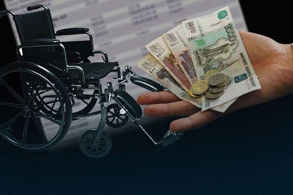 Изменение тарифа в пф для инвалидов 1 группы 2021
