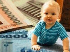 Депутатские социальные выплаты при рождении ребенка