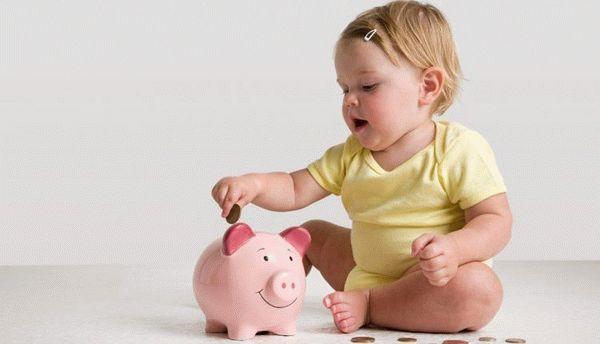 Детские выплаты в 2020 году на ребенка после 1.5 лет до 3х