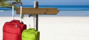 Компенсация за дополнительный отпуск муниципальным служащим
